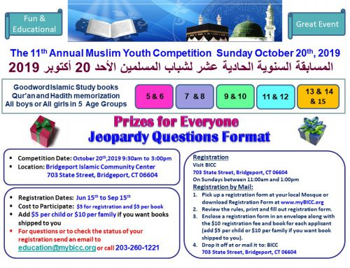 The 11th annual Muslim youth competition Sunday October 20th 2019