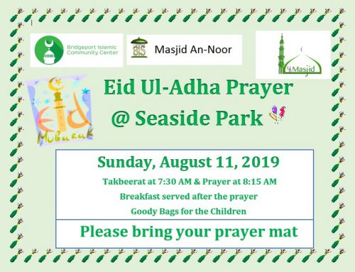 Eid Ul Adha 2019 Prayer