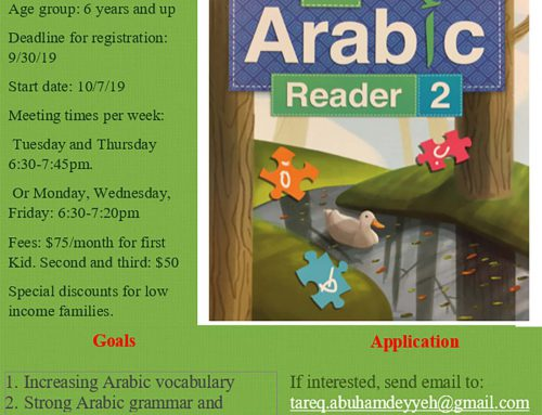 Intensive Arabic Program for Children
