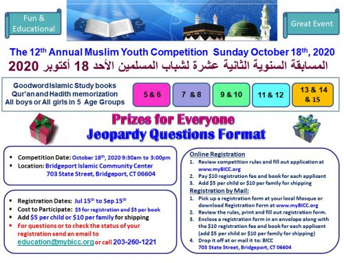 The 12th Annual Muslim Youth Competition  Sunday October 18th, 2020