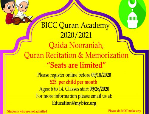 BICC Quran Academy Distance Learning Registration Form 2020-2021